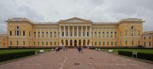Объекты Русского музея