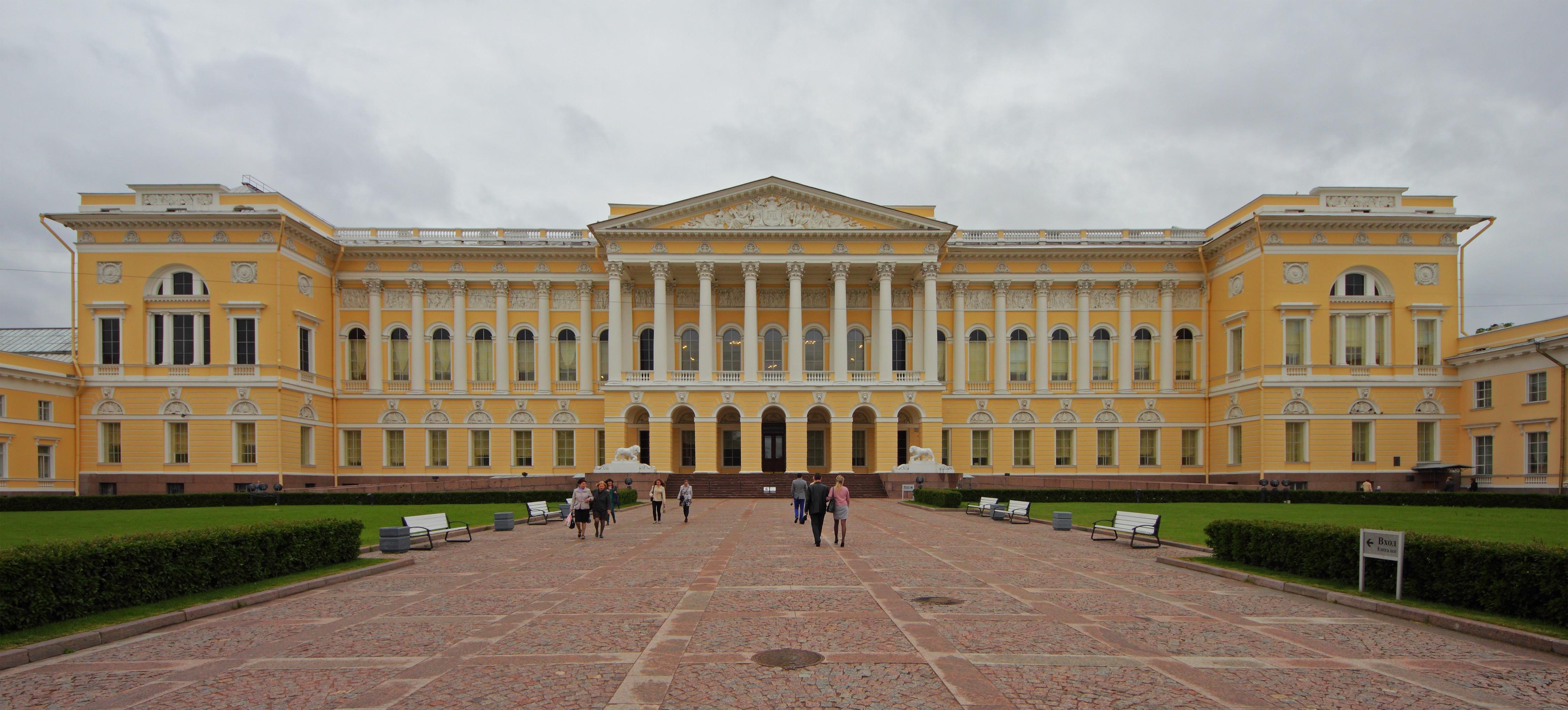 Объекты Русского музея - ЭГО-Система